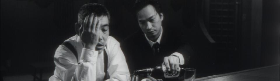KAIZOKUBAN=BOOTLEG FILM (Bootleg Film)